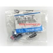 Датчик давления масла Mazda PE0118501B