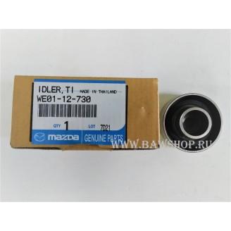 Ролик обводной оригинальный Mazda WE0112730