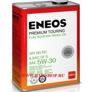Масло моторное ENEOS Premium TOURING SN 5W30 4л 8809478942216