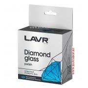 Алмазный полироль фар LAVR 20 мл.